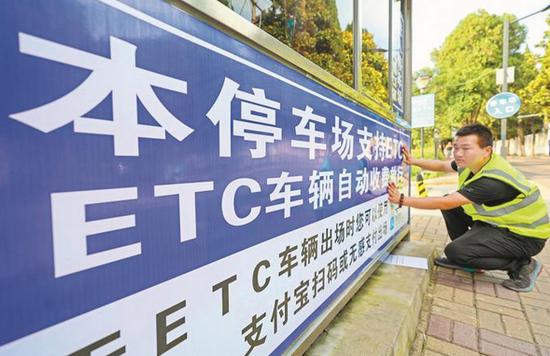 9月18日,工程师在相山公园南门生态停车场调试ETC智慧停车系统。