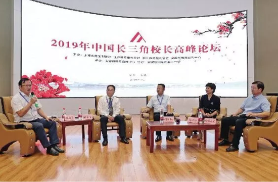 江浙沪皖数百校长齐聚铜陵探讨新时代立德树人实践