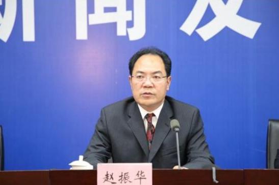 安徽省政府副秘书长赵振华
