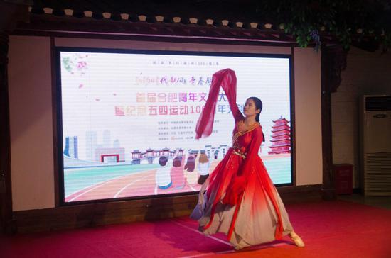 首届合肥青年文创大赛暨纪念五四运动100周年文创展颁奖典礼在安徽刘园举行