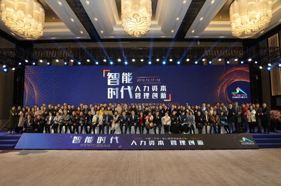 【2019中国(安徽)第九