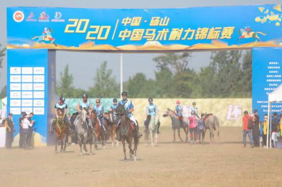 中国首届马术耐力锦标赛盛大开赛