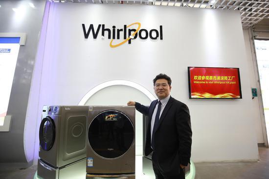 惠而浦(中国)股份有限公司总裁艾小明
