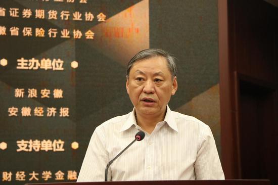 安徽省保险行业协会张敬东秘书长致辞