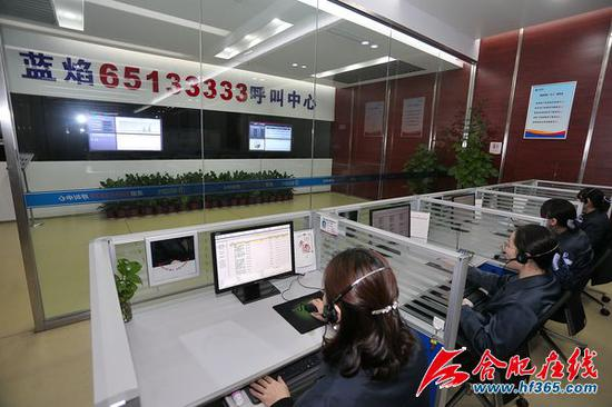 蓝焰热线24小时及时受理用户各类服务需求
