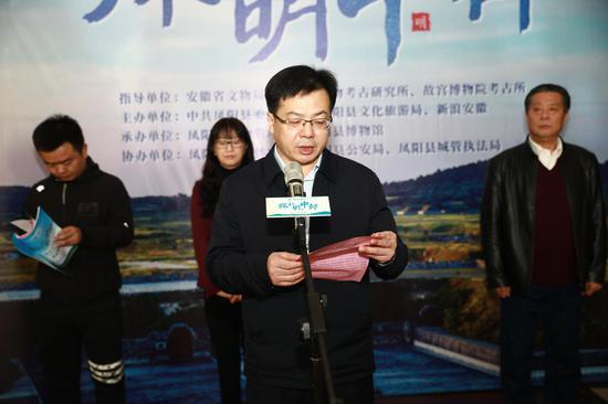 中共凤阳县委副书记、县长罗圣权
