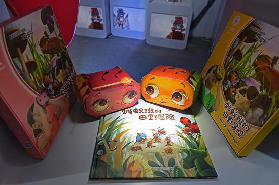 《蚂蚁班的田野冒险》VR眼镜套装早教益智玩具