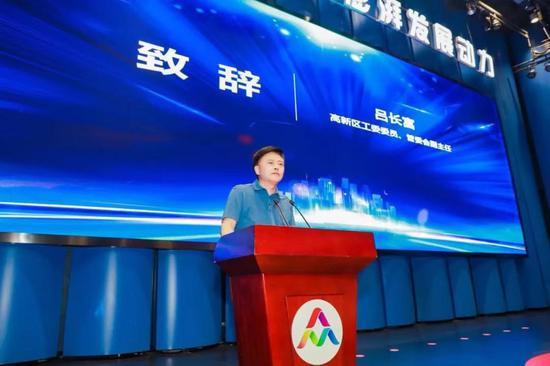 合肥高新区工委委员、管委会副主任吕长富