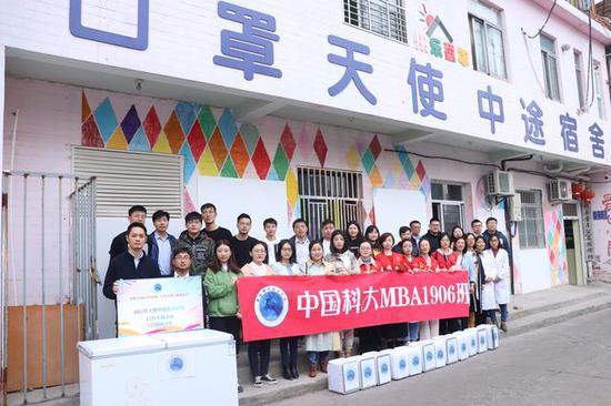http://www.jiaokaotong.cn/shangxueyuan/268289.html