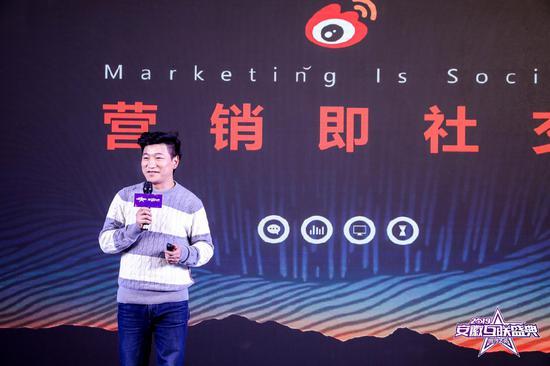 新浪地方站事业部高级总监杨昆:营销即社交