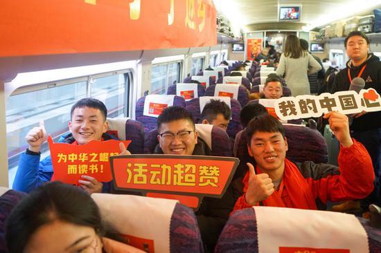"""""""接您回家""""高铁专列抵达阜阳"""