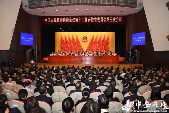 1月15日下午,安徽省政协十二届三次会议圆满完成各项议程,在安徽大剧院胜利闭幕(陈群 摄)