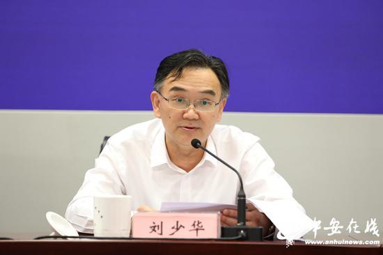 省人力资源社会保障厅副厅长刘少华发布安徽稳就业措施