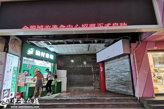 合肥淮河路步行街一家坤哥炸鸡店已被停业整顿