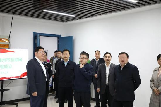 参观滁州市互联网研究院