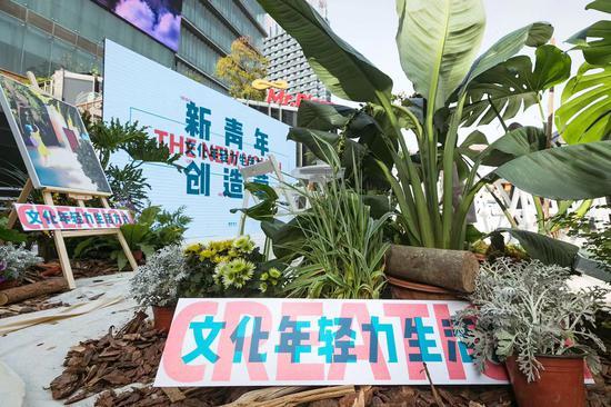 """安徽合肥首个街头""""新青年创造营""""开营 聚焦城市年轻一代新文艺生活方式"""