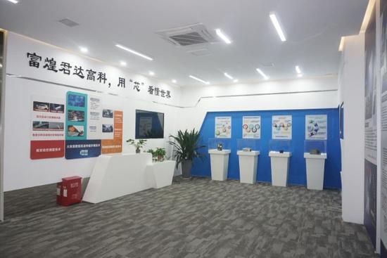 富煌君达是一家由中国科大博士团队创办的创新型高新技术企业。