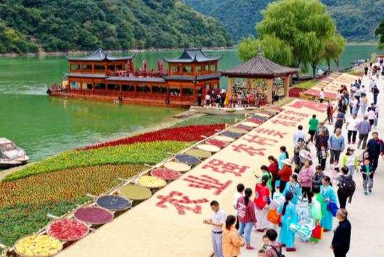 ▲文化惠民传统文化活动-歙县首届秋禧节