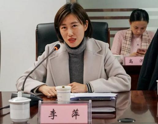 蜀山区政府副区长李萍致辞