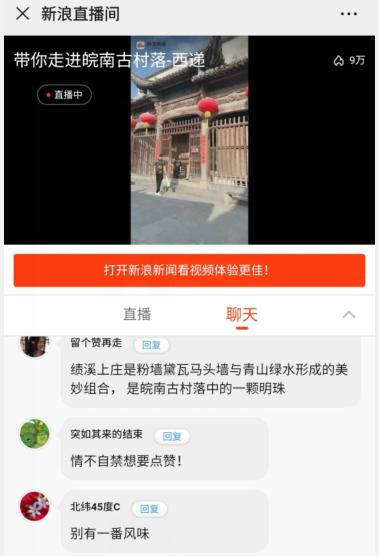 """黟县""""五一""""小长假旅游综述"""