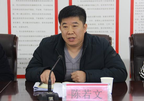 媒体采访濉溪开发区招商局局长陈若文
