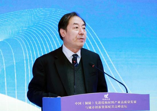 中国科协学会服务中心主任申金升 致辞