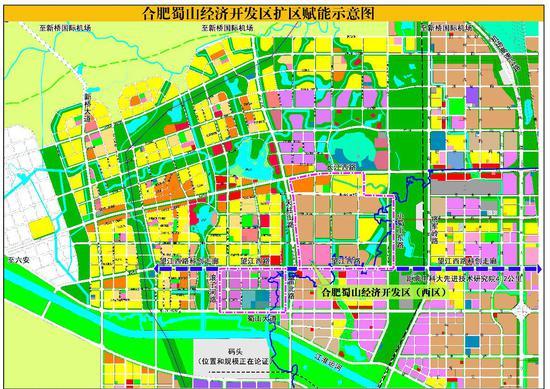 合肥蜀山经济开发区拟谋划扩区