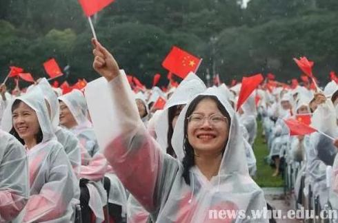 武汉大学毕业典礼。图片来源:武汉大学官网