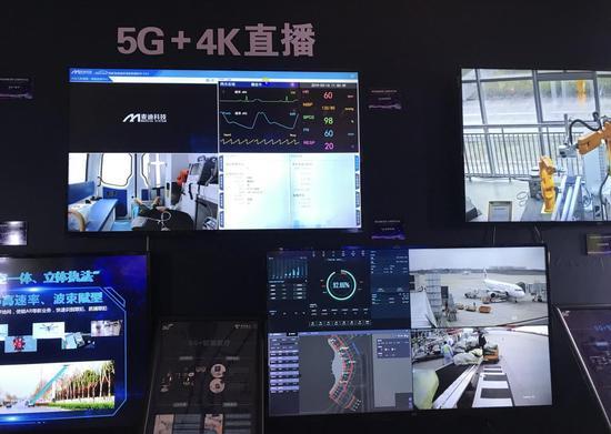 5G示范应用启动  合肥新桥机场实现全覆盖