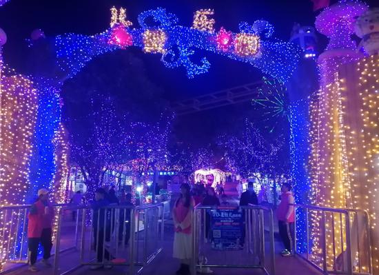 ▲文化惠民夜游文旅消费集聚区-相山风景区举办灯光展