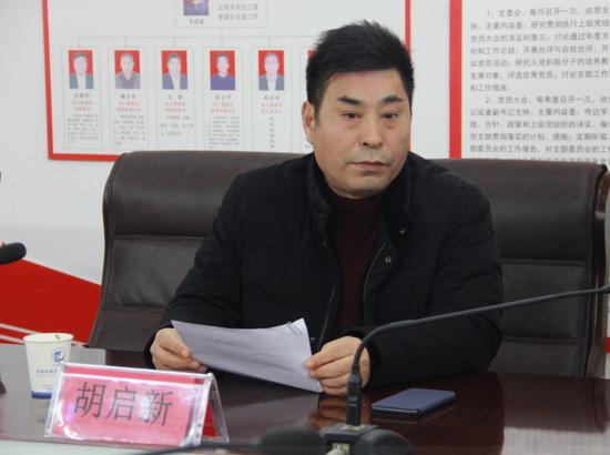 媒体采访濉溪开发区投资服务中心主任胡启新