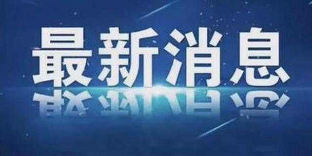 """芜湖市计划年内在公共场所配置""""救命神器"""""""