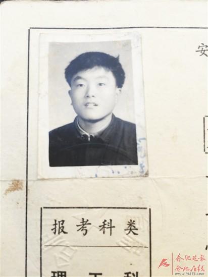 年轻时天游注册汪学生