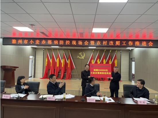 【我为群众办实事】国元保险滁州中支:捐赠防治药品 助力农民增收