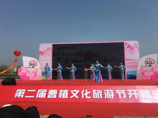 第二届曹植文化旅游节启动仪式隆重举行
