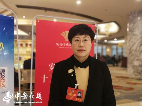 省政协委员王承华
