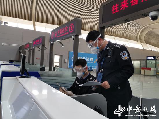 5136箱口罩从合肥新桥机场飞抵俄罗斯
