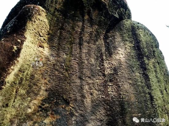 花山不仅有谜窟 还有一大片摩崖石刻