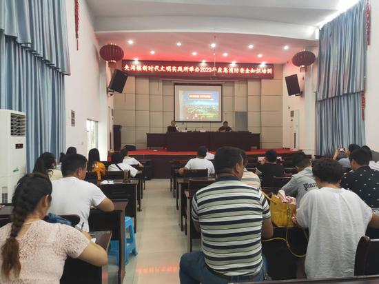 潘集区夹沟镇举办2020年夏季消防安全知识讲座
