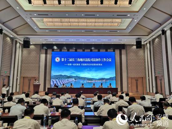 会议现场。韩震震摄