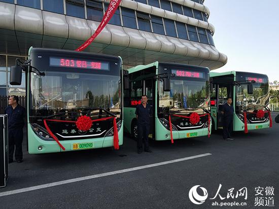 芜湖市域城际公交线路开通首发仪式举行 陈小奇 摄