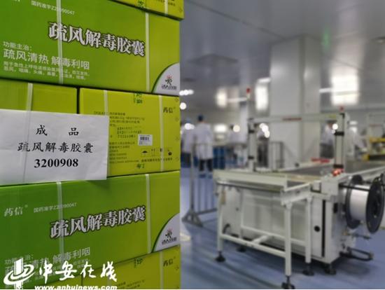 安徽济人药业集团生产车间里,成箱的药品生产出来