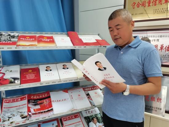 杨苏祥加强学习提高党性修养