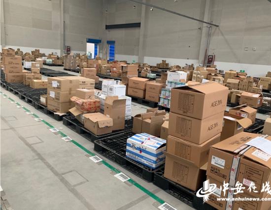 合肥跨境电子商务综合试验区一货物存储区