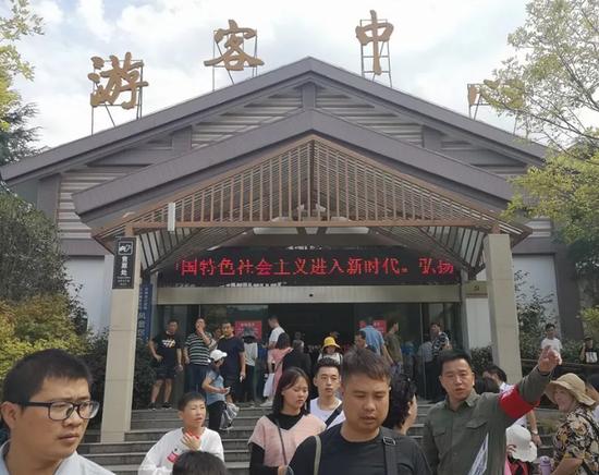 """国庆假期 金寨旅游市场空前""""火爆"""""""