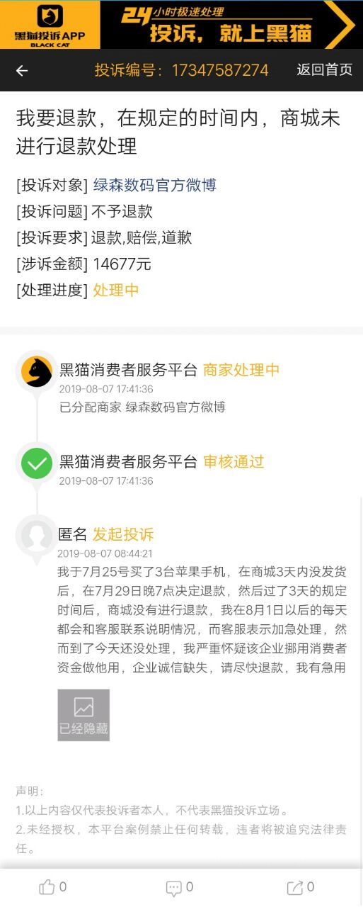 http://www.zgcg360.com/shumaguangdian/433978.html