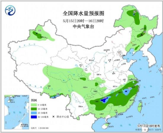 图3 全国降水量预报图(5月15日20时-16日20时)