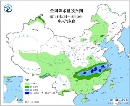 图2 全国降水量预报图(5月14日20时-15日20时)