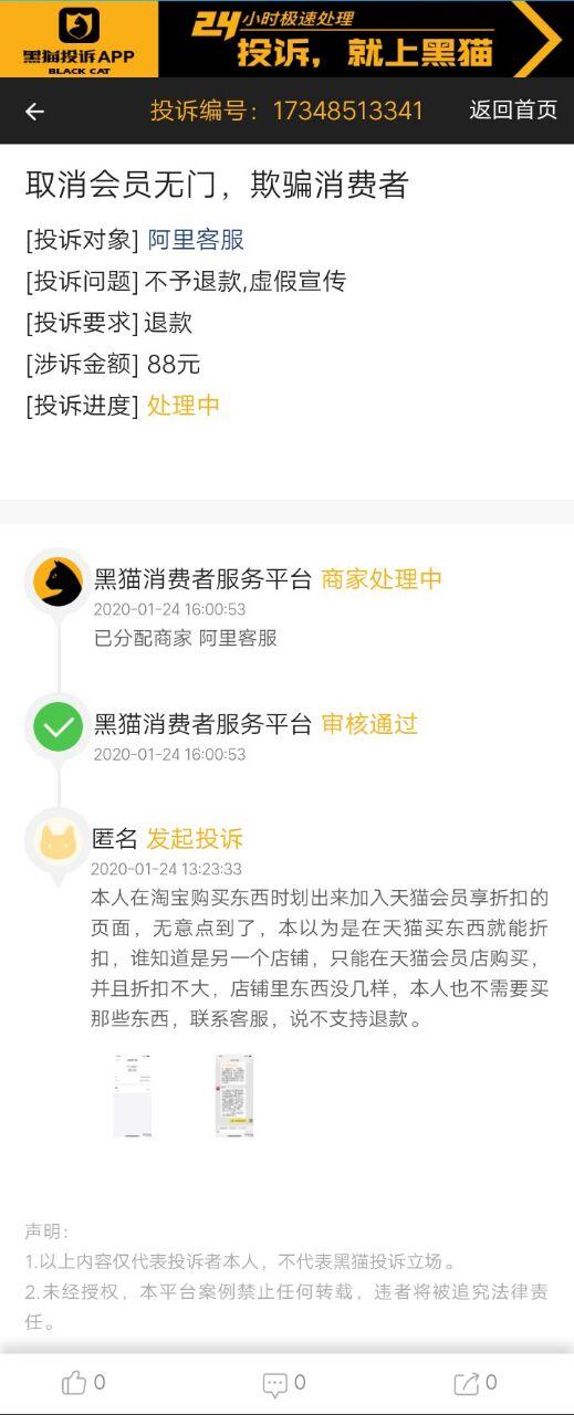 http://www.shangoudaohang.com/wuliu/283985.html