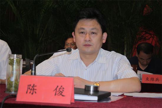 霍山县原县委书记陈俊涉嫌受贿立案侦
